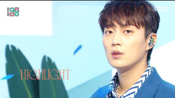 하이라이트 - 불어온다 (Highlight - NOT THE END), MBC 210508 방송