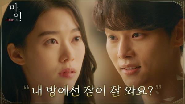 잠 못 이루는 밤, 첫 대화 나누는 차학연X정이서 | tvN 210508 방송