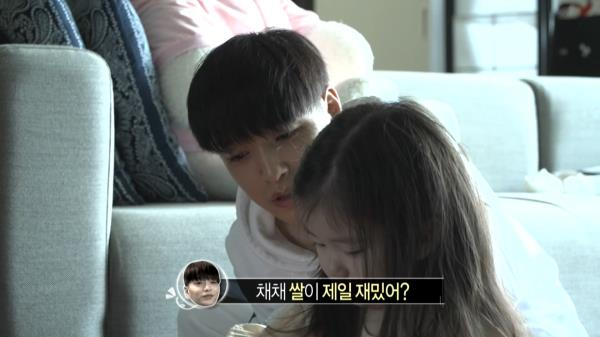 [미방분] 쌈디 & 채채의 콜라보로 완성한 <두껍아 두껍아>♬, MBC 210507 방송