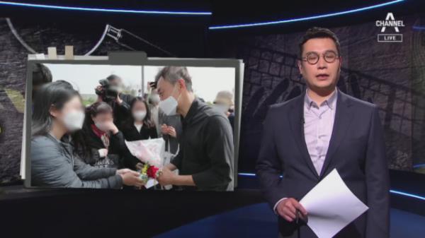 [사건을 보다]노래방에서 사라진 남성…CCTV에도 안 찍혔다