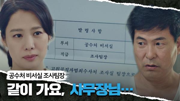 (감동🥺) 이한위의 마음을 들었다↗ 놨다↘ 하는 김현주 | JTBC 210507 방송