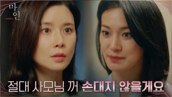 철면피 무엇...? 자꾸만 선 넘는 옥자연에 신경 쓰이는 이보영 | tvN 210508 방송