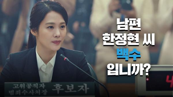 [전업주부=백수?] 예의 밥 말아먹은 질문에 사이다 날리는 김현주♨ | JTBC 210507 방송