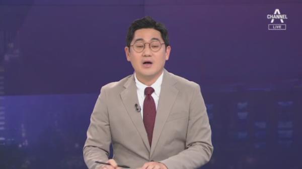 [여랑야랑]민주당, 송영길 리스크? / '영남당' 있고 '호남당' 없다?