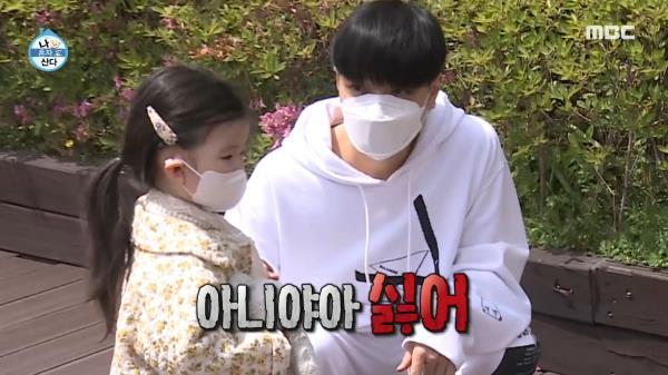 쌈디의 선물 FLEX 하이라이트!!! 럭셔리 자동차를 본 조카의 반응?, MBC 210507 방송