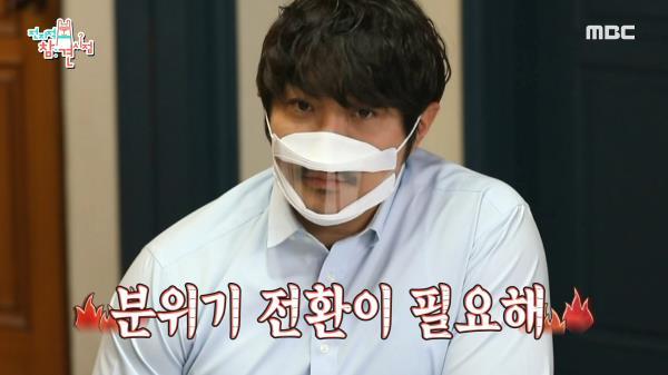 가수 KCM의 첫 대본 리딩 현장~! KCM의 마성의 연기력(?),MBC 210508 방송