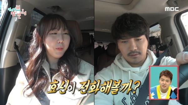 인싸 KCM의 화려한 인맥?! (ft. 고통받는 오성 형님...☆), MBC 210508 방송
