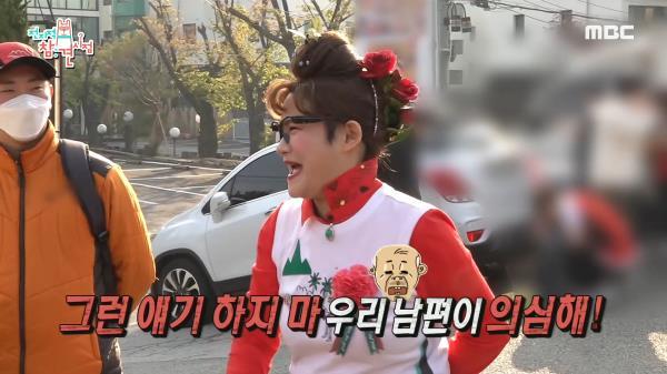다비 이모의 촬영장에 방문한 수상한 산악회 친구들의 정체?!, MBC 210508 방송