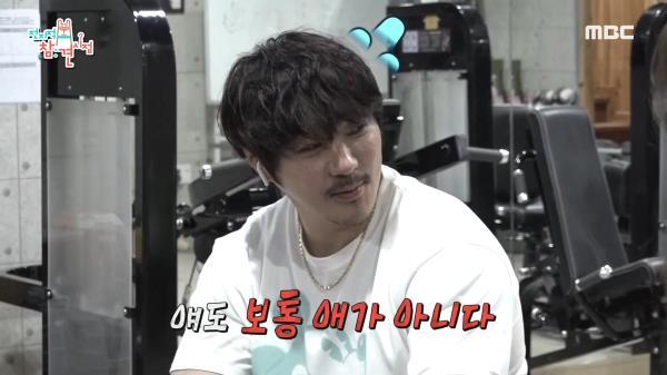KCM을 위협하는 美친 텐션 수빈...! KCM의 완패?!,MBC 210508 방송