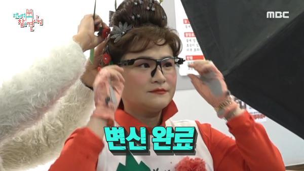 둘째이모 김다비의 신곡 <오르자> 앨범 재킷 촬영장 대공개~!, MBC 210508 방송