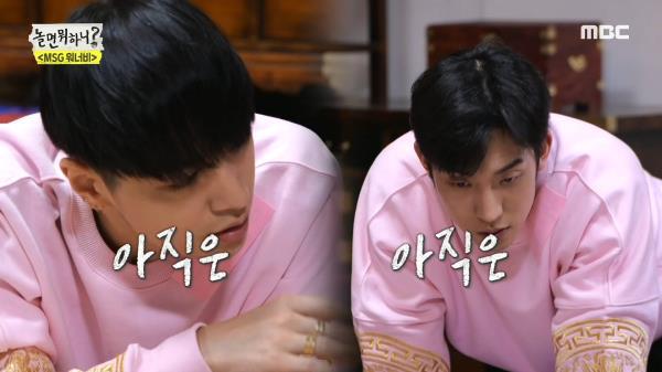 분홍 팀과 남색 팀의 반전 선곡?! TOP 8의 감성으로 재해석한 여성 솔로곡♬, MBC 210508 방송