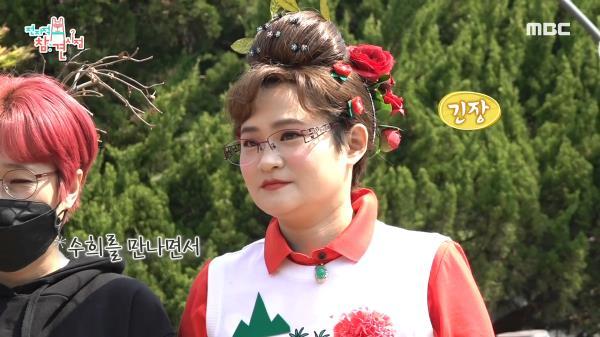 매니저의 프러포즈에 잔뜩 긴장한 다비 이모와 송은이...☆, MBC 210508 방송